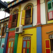 decorative coating on exterior wall in singapore arabic square